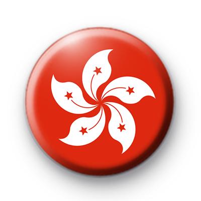 Hong Kong Flag Badge badges  Kool Badges
