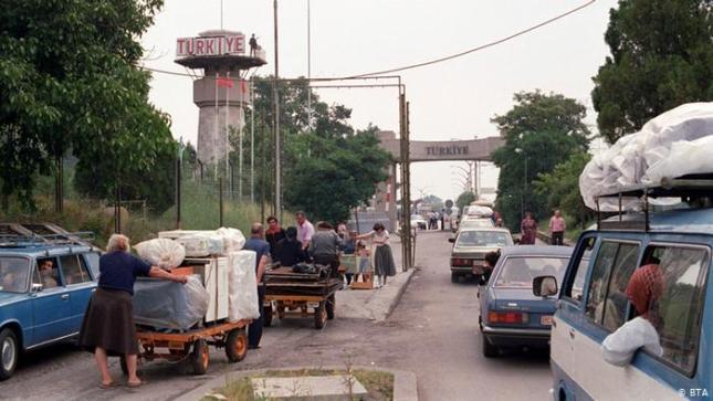 bulgaristan göçü naim süleymanoğlu