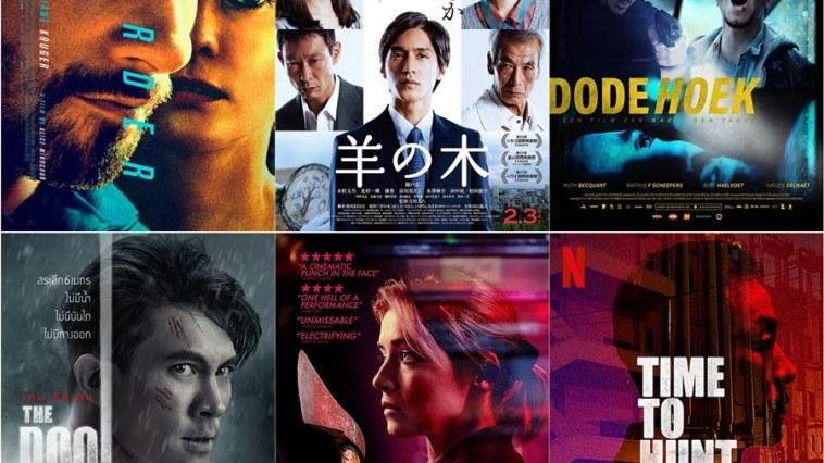 İzlenebilecek 10 Güzel Film