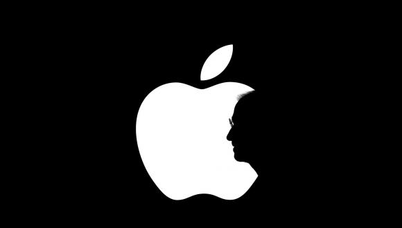 Apple Markası
