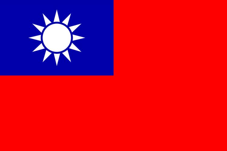 Taiwan Hakkında Bilgi
