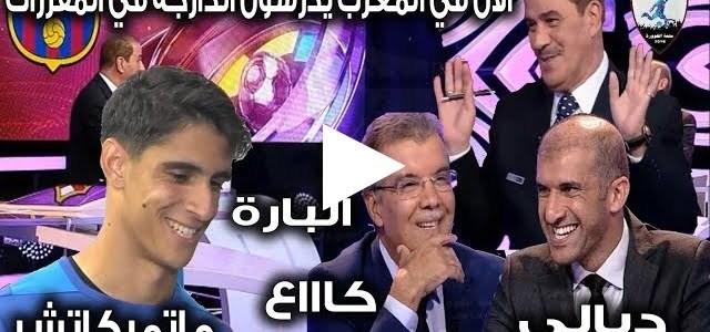 تصريح ياسين بونو بالدارجة المغربية بعد أدائه الرائع أمام برشلونة