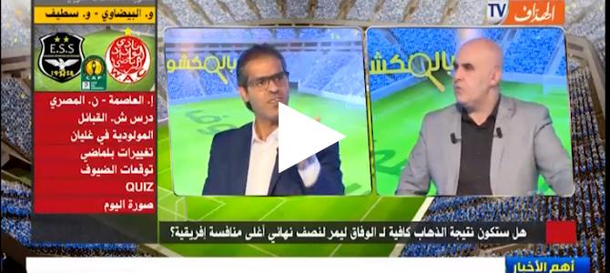 """محلل قناة الهداف دخل طول وعرض في الطاوسي .. """"تصريحات الطاوسي مبالغ فيها"""""""
