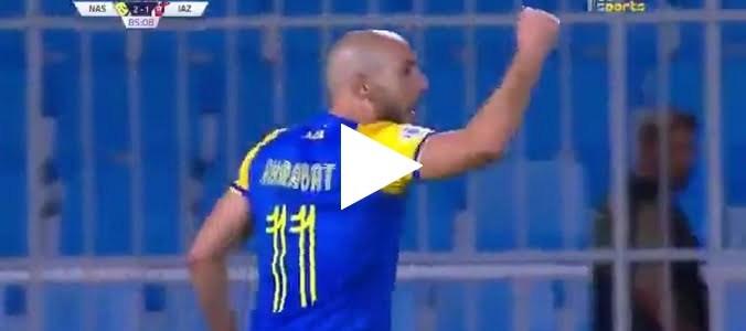 نور الدين أمرابط يتلاعب بالمدافعين ويسجل هدفه الشخصي الثاني في مرمى الجزيرة الإماراتي