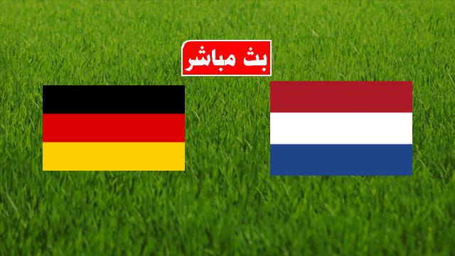 مشاهدة مباراة المانيا وهولندا بث مباشر 24-03-2019 تصفيات اليورو