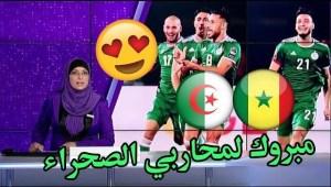 تقرير رائع عن تأهل المنتخب الجزائري للدور الثاني لكأس أمم إفريقيا و تألق محاربي الصحراء !