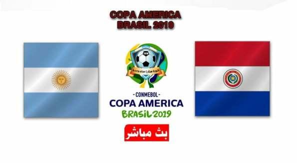 مشاهدة مباراة الارجنتين وباراجواي بث مباشر 20-06-2019 كوبا امريكا