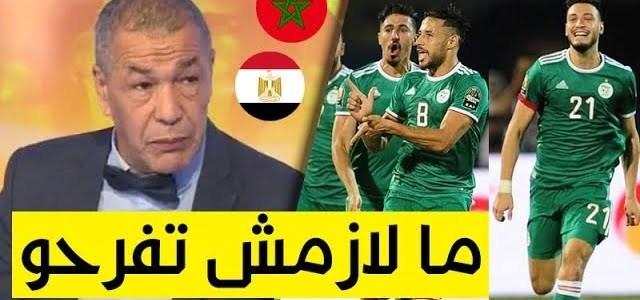 بن شيخ: الفوز على السنغال مهم جدا لكن ما لازمش نغترو لوجود المغرب و مصر