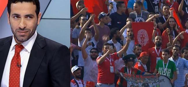 فيديو: جماهير مباراة المغرب وناميبيا تهتف لأبوتريكة في الدقيقة 22