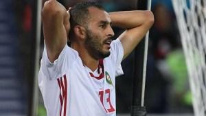 الزمالك المصري يسعى للتخلص من خالد بوطيب