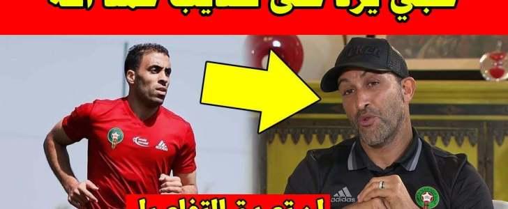 حجي و حمدالله