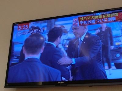 オバマ米大統領、広島到着(テレビ朝日LIVE)