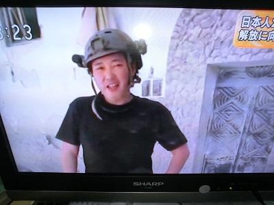 民間軍事会社CEOの湯川遙菜氏