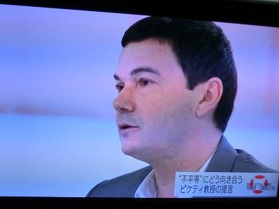トマ・ピケティ教授(NHKテレビから)