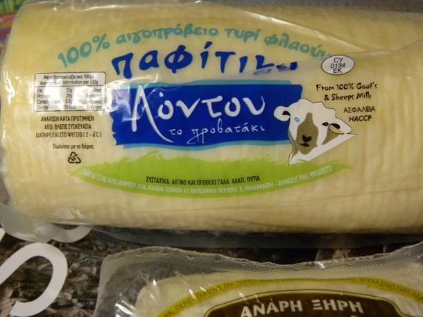 Παφίτικο τυρί εικόνα