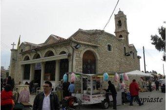 εκκλησία Αγίου Αντωνίου