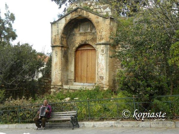 παλιά πόρτα στα Αναφιώτικα