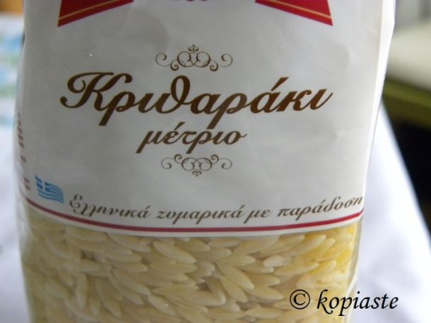 medium size orzo