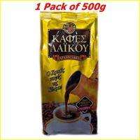 Traditional CYPRUS GREEK Laikou Ground Coffee GOLD - TOP QUALITY 500g