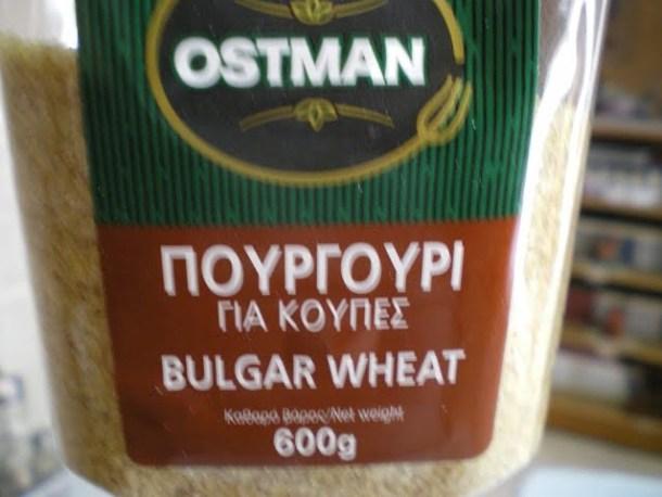 bulgar for koupes image