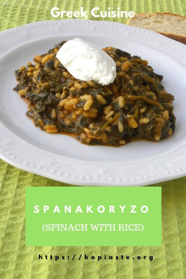Spanakoryzo with Greek yogurt image