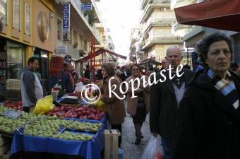 Laiki Agora (Farmers' Market) in Athens