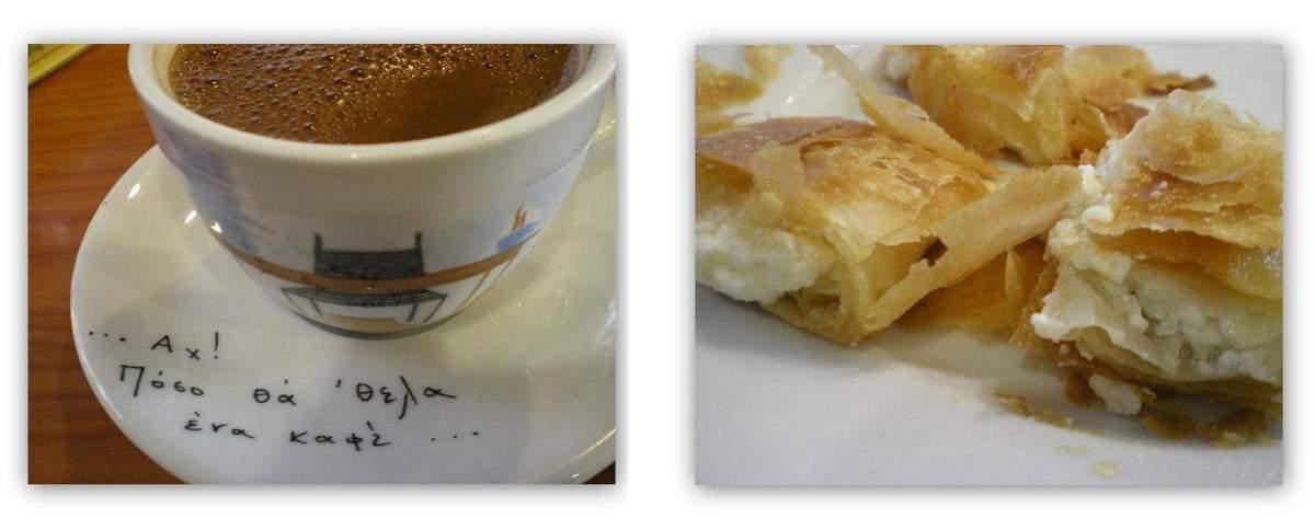 collage coffee and bougatsa SERRES1