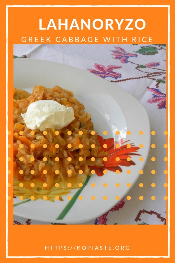 collage Lahanorizo with yoghurt image
