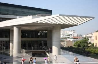 The Acropolis Museum image