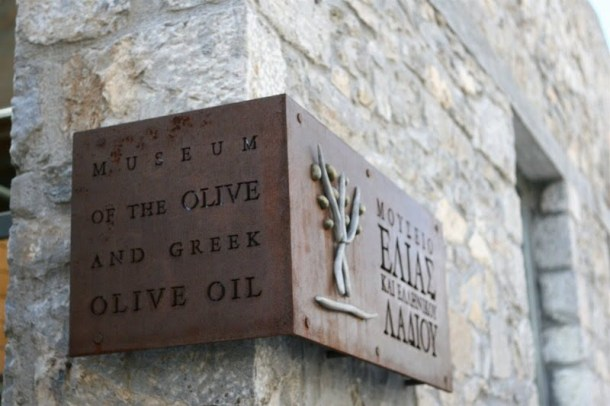Museum of the Olive and Olive oil Sparti image
