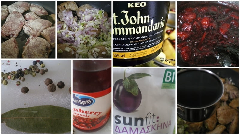 Collage pork with plums and cranberry wine sauce