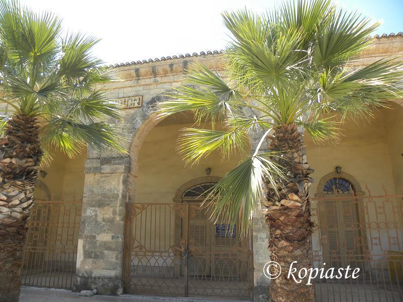 old custom house of Nafplion