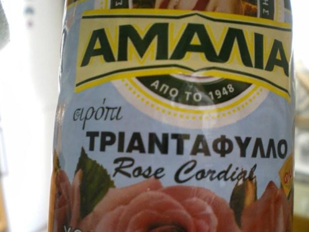 ose cordial triantafyllo image