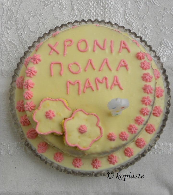 Bergamot White Chocolate Cake