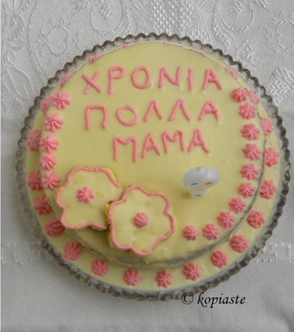 Bergamot White Chocolate Birthday Cake