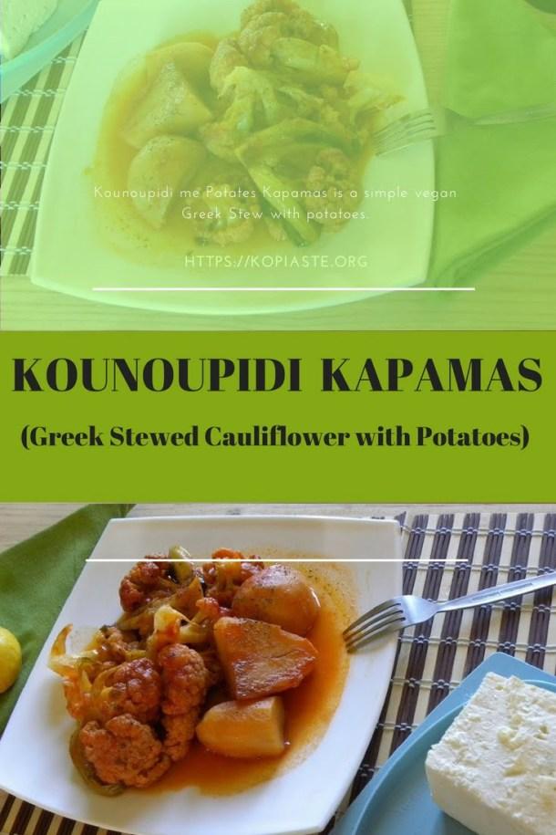 collage Kounoupdi me Patates Kapamas image