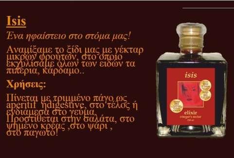 Isis vinegar