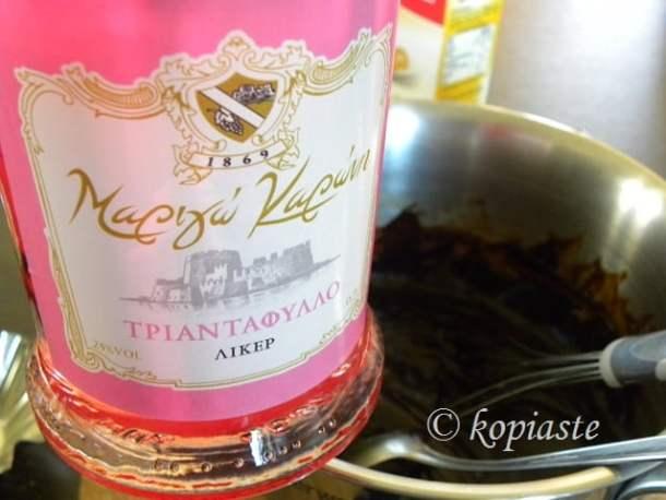 rose-liqueur