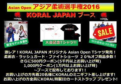 Asian Open Koral Japan Booth