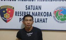 Permalink to Dua Pelaku Penyalagunakan Narkoba Ditangkap