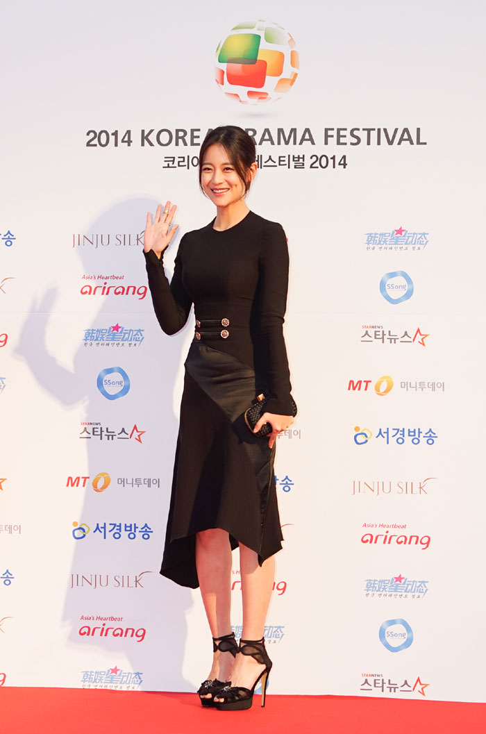 Oh Yeon-seo receives a top excellence award for her role in 'Jang Bo-ri is Here.'