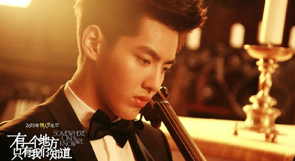 Wu Yifan for Somewhere Only We Know