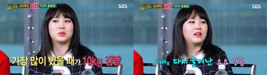 "15&'s Park Ji Min on ""Healing Camp"""