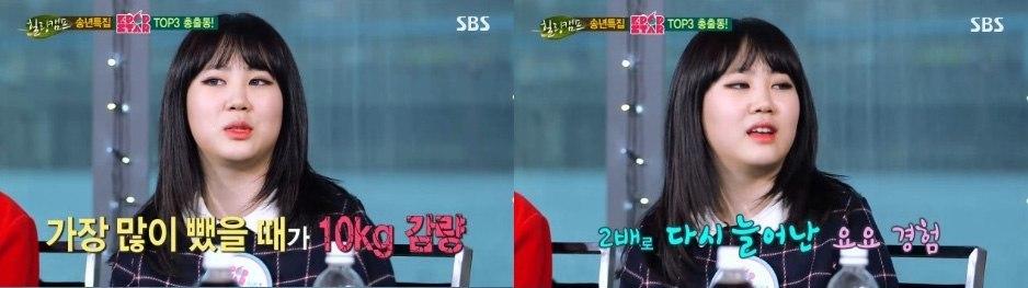 "15&'s Park Ji Min on ""Healing Camp"""