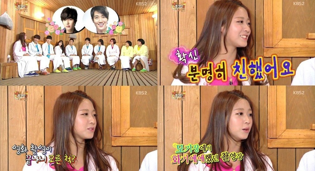 AOA Seolhyun on Happy Together 3