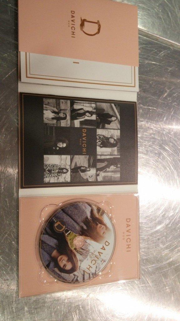 Trashed CDs 6