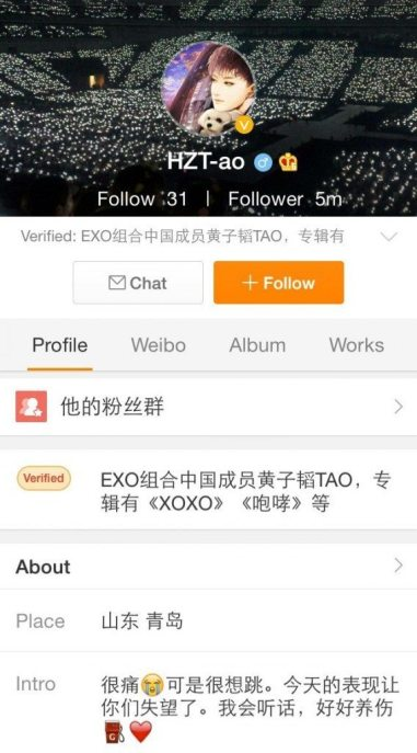 EXO Tao's leg injury revealed to have gotten worse after ...