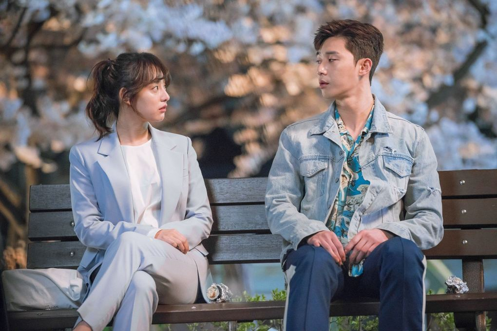 Park Seo Joon and Kim Ji Won Say They Will Get Married Under One ...