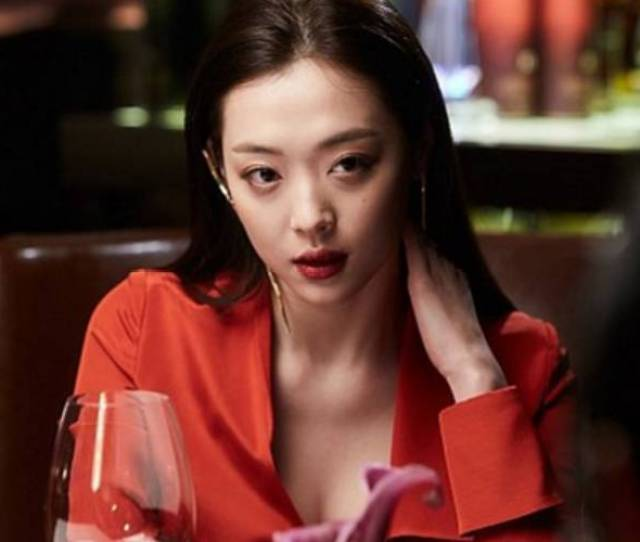 Due To The Very Erotic Nature Of The Scene That Sulli Participated In The Production Team Was Still Debating Whether Or Not To Keep It In The Movie Or Edit