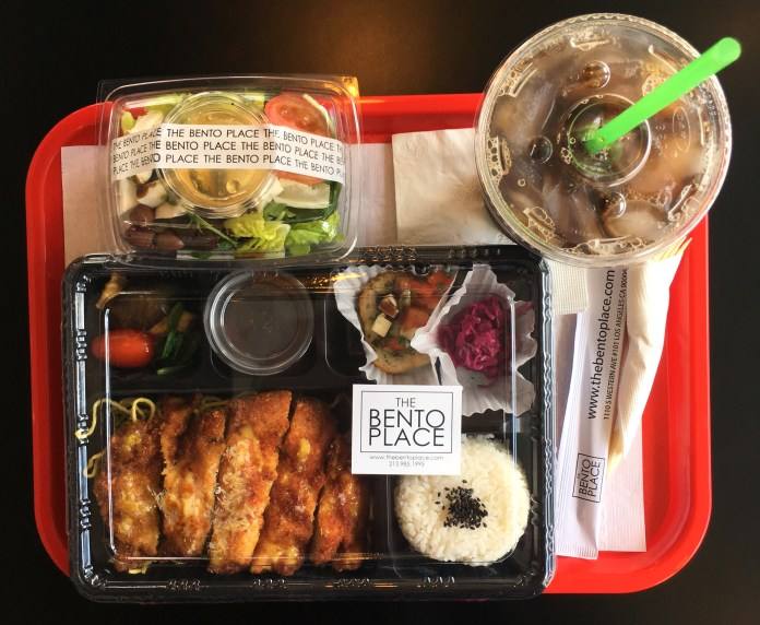 Tonkatsu Bento, Tomato and Mozzarella Salad, and Super Iced Coffee